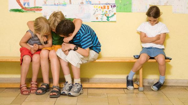 учим детей общению